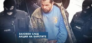 ЗАРАДИ УБИЙСТВОТО НА ФЕЛДШЕР: Бившият легионер Иван Пачелиев може да получи доживен затвор