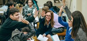 Във Варна ще се проведе второто състезание по медиация за ученици