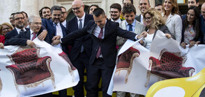 ЗА ДА СЕ ПЕСТЯТ ПАРИ: Италия намалява броя на депутатите и в двете камари на парламента