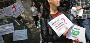 Лекари специализанти на протест (СНИМКИ)