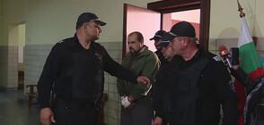 Оставиха в ареста бившия легионер, обвинен в убийството на фелдшер