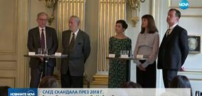 За първи път дадоха две Нобелови награди за литература