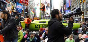 """Стотици еко активисти блокираха """"Таймс скуеър"""" (ВИДЕО+СНИМКИ)"""