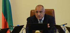 Борисов свиква Съвет по сигурността заради Сирия
