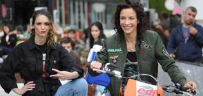 """Вторият трейлър на """"Диви и щастливи"""" разкрива още от звездния актьорски състав"""