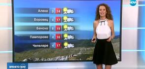 Прогноза за времето (11.10.2019 - централна)