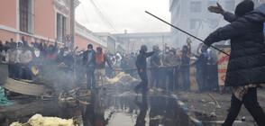 Ожесточени сблъсъци в еквадорската столица (СНИМКИ)