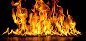 Мъж скочи от третия етаж, за да се спаси от пожар в дома си в Бургас