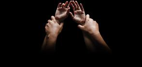 Двама 70-годишни са арестувани за блудство с 13-годишно момиче в Разлог