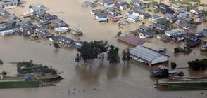 Расте броят на жертвите на тайфуна в Япония (ВИДЕО+СНИМКИ)