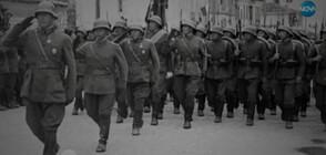 """""""Темата на NOVA"""" в аванс: Историята за златото на Охрид и българските военнопленници"""