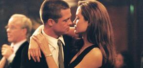Анджелина Джоли и Брад Пит в страстна конспирация по NOVA