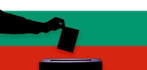 Продължават разпитите след ареста по подозрения за купуване на гласове