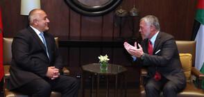 """Борисов: България ще е домакин по процеса """"Акаба"""" (ВИДЕО+СНИМКИ)"""