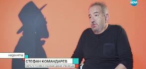 Стефан Командарев - за прехода и новия си филм (ВИДЕО)