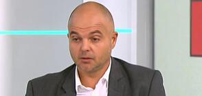 """Ивайло Иванов: Убитата в """"Младост"""" е разстреляна от свой познат"""
