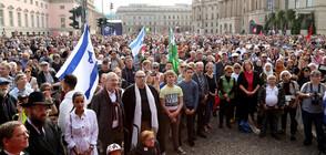 След трагедията в Хале: Масови протести в Германия срещу антисемитизма (ВИДЕО+СНИМКИ)