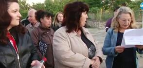 Кал вместо вода в чешмите: Жители на пловдивско село излизат на протест
