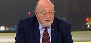 Александър Йорданов: Сирийският конфликт има решение само по мирен начин