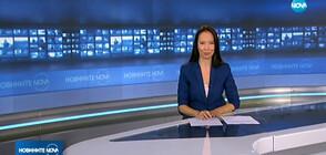 Новините на NOVA (14.10.2019 - обедна)