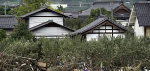 Увеличава се броят на жертвите на тайфуна в Япония (ВИДЕО+СНИМКИ)