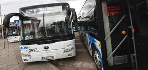 Започна полицейска операция за контрол на автобусите и камионите