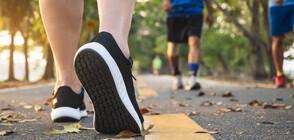 Бавното ходене е знак за бързо стареене