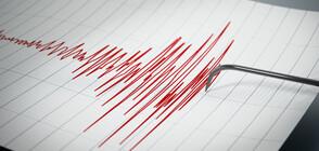 Земетресение от 3.9 в Южна Гърция