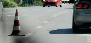 40% от пътищата у нас са в лошо състояние