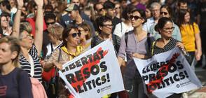 Протести в Барселона за независимостта на Каталуния (ВИДЕО+СНИМКИ)