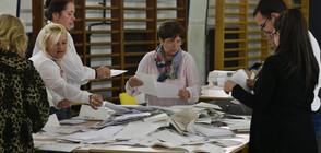 Унгарската опозиция спечели на местните избори в Будапеща