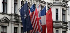 Генералният секретар на НАТО призова за единство в борбата срещу ИДИЛ