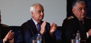 Среща на министрите на отбрана от Югоизточна Европа в Букурещ