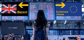 Великобритания ще спре свободното движение на граждани от ЕС през 2021 г.