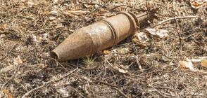 Откриха невзривен снаряд в къща в София
