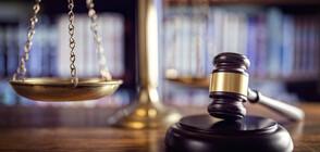 Оставиха в ареста мъжете, обвинени в блудство на тийнейджърка в Разлог