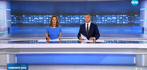 Новините на NOVA (14.10.2019 - централна)