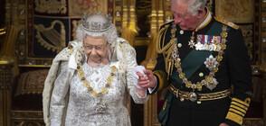 Кралица Елизабет II наруши традицията, сложи по-лека корона (СНИМКИ)