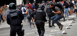 Сблъсъци избухнаха на летището в Барселона (ВИДЕО+СНИМКИ)