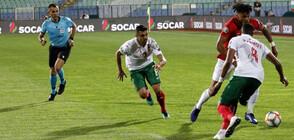 България унизена от Англия с 0:6 (ВИДЕО+СНИМКИ)