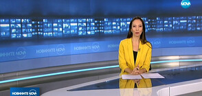 Новините на NOVA (15.10.2019 - 7.00)