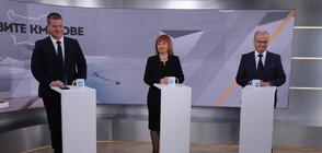 Каква е визията на кандидат-кметовете за развитието на Стара Загора?