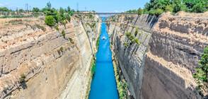 ЗА ПРЪВ ПЪТ: Огромен круизен кораб премина през Коринтския канал (ВИДЕО)