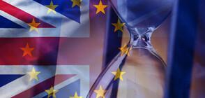 Все още е възможно да се постигне споразумение за Brexit тази седмица