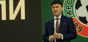 Борислав Михайлов подаде оставка, полицията влезе в БФС (ОБЗОР)