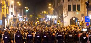 Сблъсъци в Испания заради присъдите на 9 каталунски сепаратистки лидери (ВИДЕО+СНИМКИ)