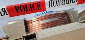"""Протоколите от изборите в София ще се предават само в """"Арена Армеец"""""""
