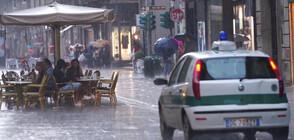 Порои наводниха Северна Италия (ВИДЕО)