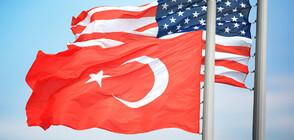 Помпео и Пенс на визита в Турция