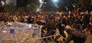 Протести и сблъсъци с полицията в Барселона (ВИДЕО+СНИМКИ)